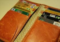 カードケースを活用しよう!財布はすっきりスマートに